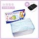 淨新 醫療口罩 成人平面 (50入/盒)x2盒 贈Asus華碩 7吋 平板防震保護包 product thumbnail 1