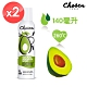 【Chosen Foods】噴霧式酪梨油2瓶 (140毫升/瓶) 效期2022/05 product thumbnail 1