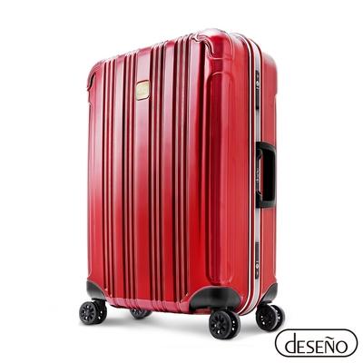【期間限定優惠】【Deseno 笛森諾】 酷比旅箱II 24吋 輕量深鋁框行李箱-金屬紅