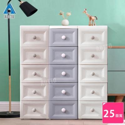 【AOTTO】25面寬北歐風夾縫五層收納櫃(儲物櫃 置物櫃)