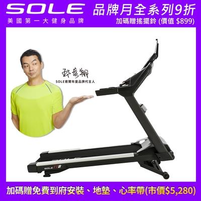 SOLE (索爾) TT8跑步機