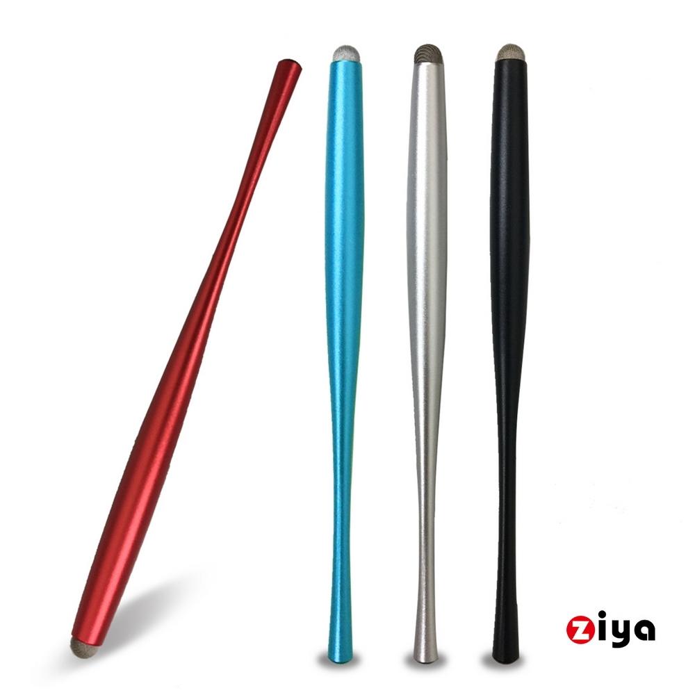 [ZIYA] 電容式觸控筆 高質感金屬球棒造型