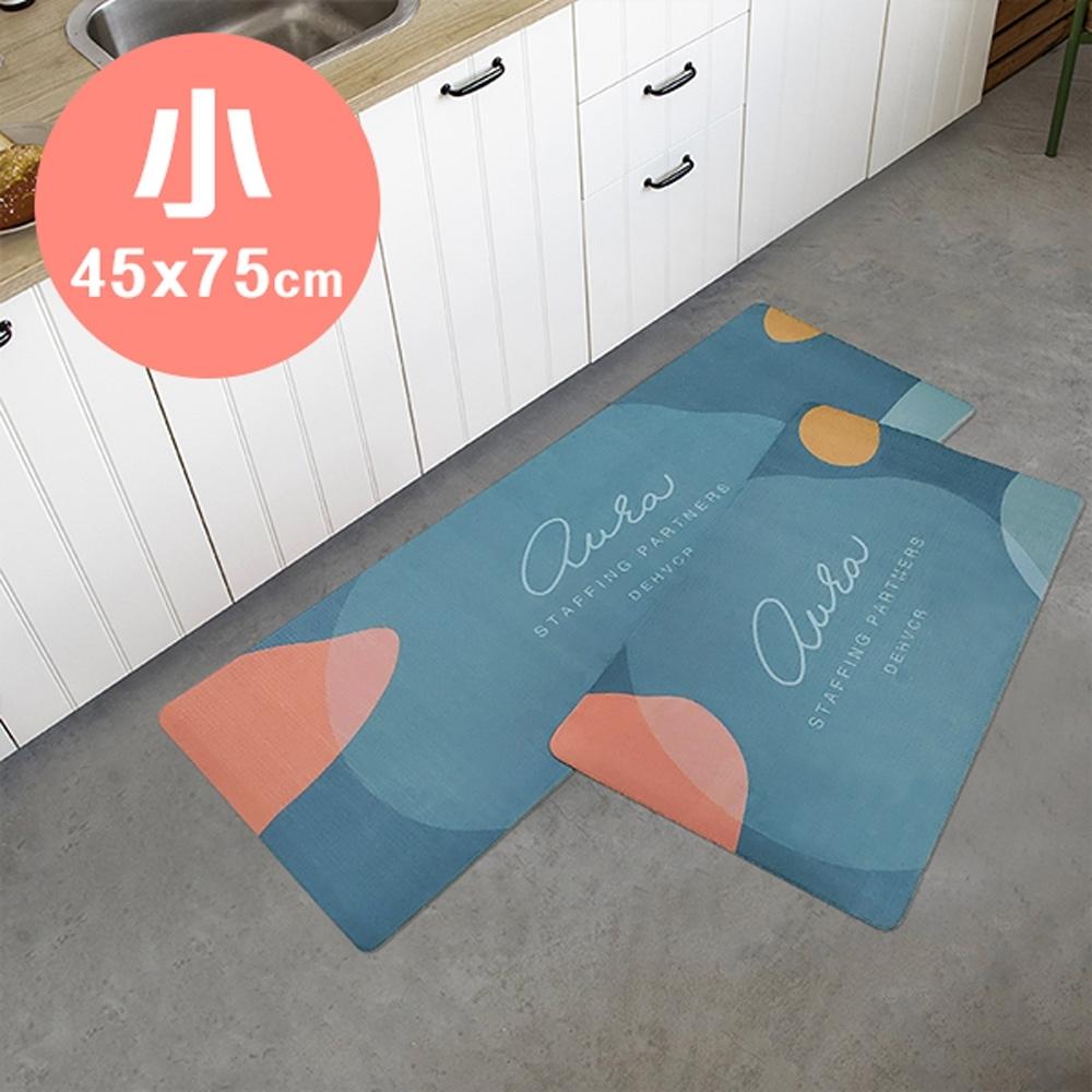 BUNNY LIFE 防油防水皮革廚房地墊(小45x75cm)
