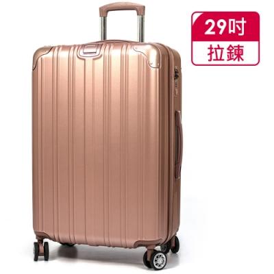 Audi 奧迪29吋新戰神系列行李箱V5-Z2S-29