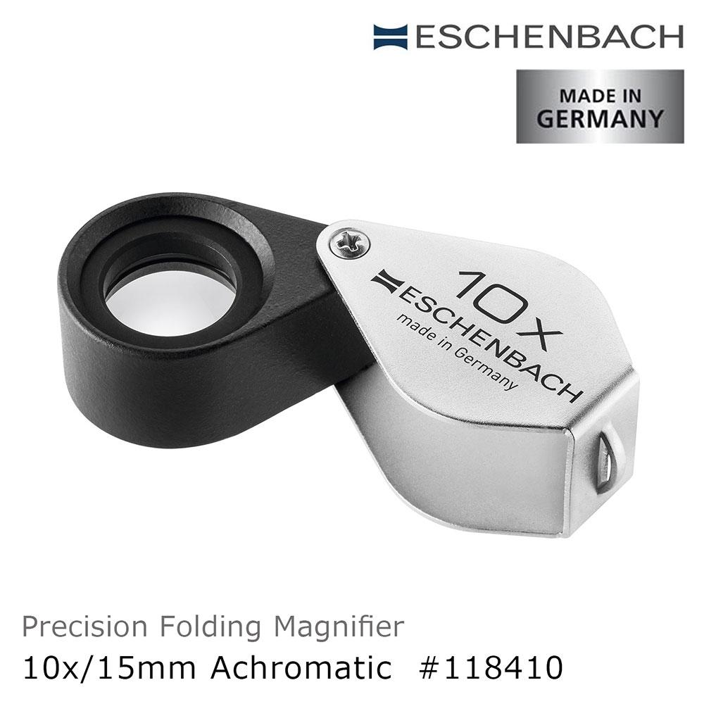 【Eschenbach】10x/15mm 德國製金屬殼消色差珠寶放大鏡 118410