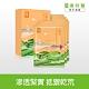 Dr.Hsieh 烏龍茶涵氧保濕面膜(6片/盒) product thumbnail 1