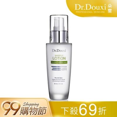 【Dr.Douxi 朵璽】 杏仁酸深層保養乳液60ml
