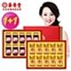 華齊堂 燕窩膠原蛋白美妍精選組(60mlx10瓶)1+1盒 product thumbnail 1