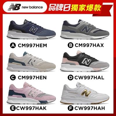 【New Balance】 復古鞋_997系列_中性3款_