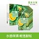 Dr.Hsieh 潤顏五蔬果元氣面膜(8片/盒) product thumbnail 1