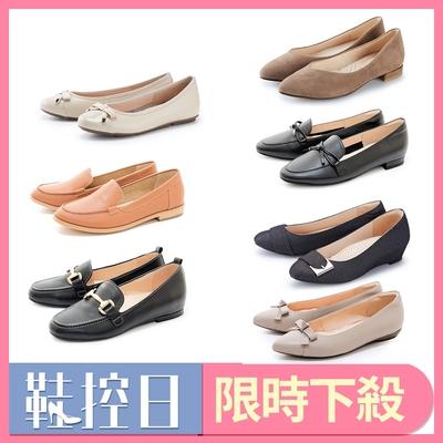 [鞋控日限定] MAGY熱銷平底鞋均一價1500