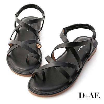 D+AF 舒適夏天.雙交叉套指軟Q底涼鞋*黑