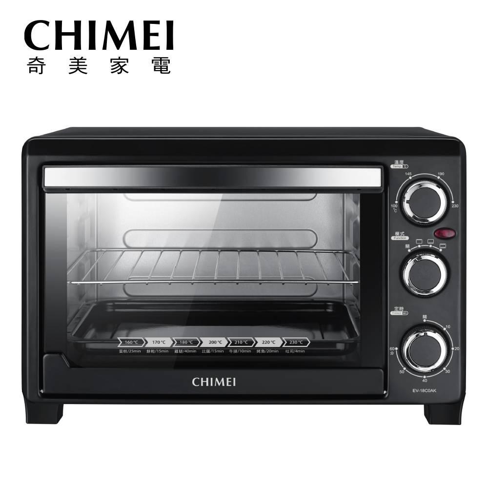 奇美CHIMEI 18公升家用電烤箱 EV-18C0AK