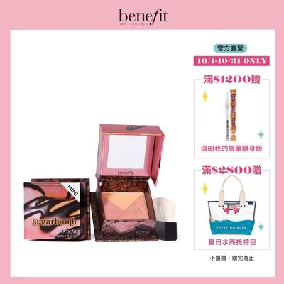 【官方直營】benefit 迷你樂園 甜蜜蜜四色蜜粉精緻盒