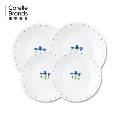 美國康寧 CORELLE 微笑三色堇餐盤4件組
