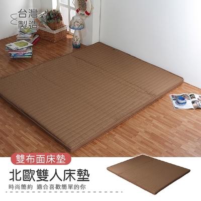 《星辰》巧克力咖色折疊床墊-雙人 優質眠床 簡約歐風 外宿搬運便利