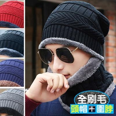 二件式加絨針織帽