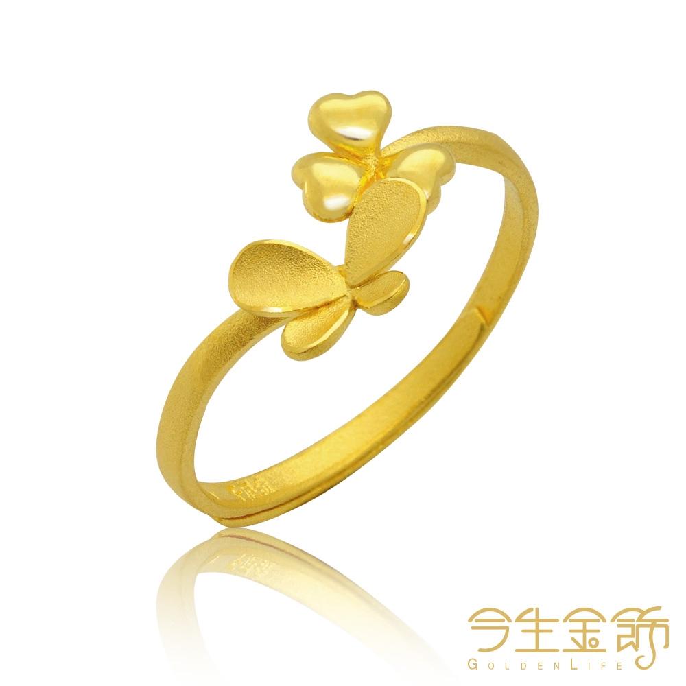 今生金飾 麗質女戒 黃金戒指