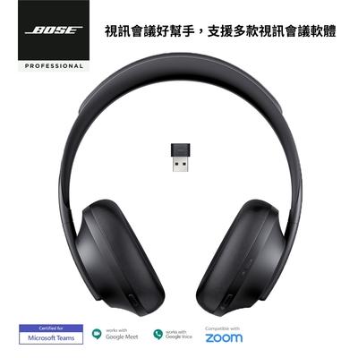 BOSE 商用專業藍芽無線消噪耳機 700 UC-黑