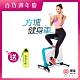 輝葉 方塊健身車HY-20152 product thumbnail 2