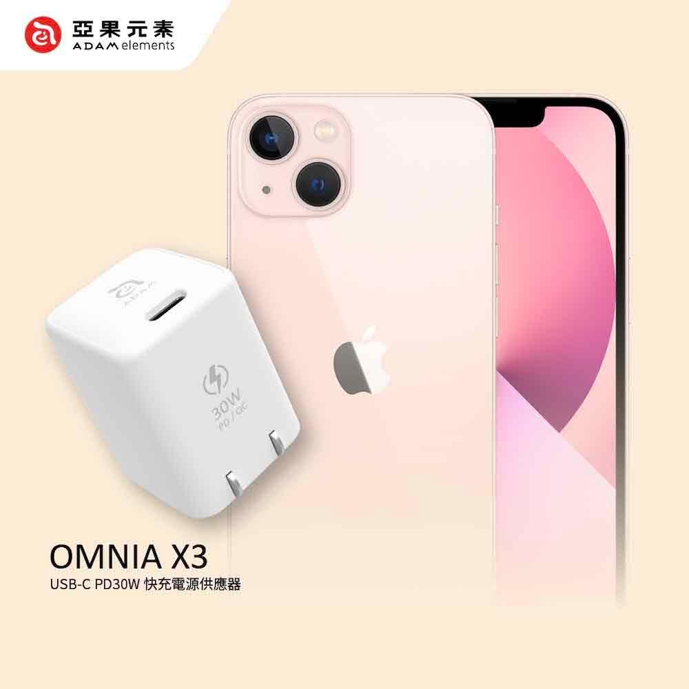 亞果元素 OMNIA X3 USB-C PD / QC 3.0 30W 迷你快速電源供應器