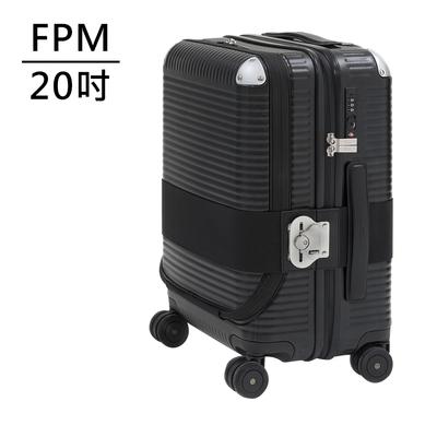 FPM MILANO BANK ZIP Eclipse Black 系列 20吋商務登機箱 日蝕黑 (平輸品)