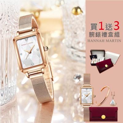 HANNAH MARTIN 皇家母貝米蘭帶腕錶尊爵禮盒組-HM-4012