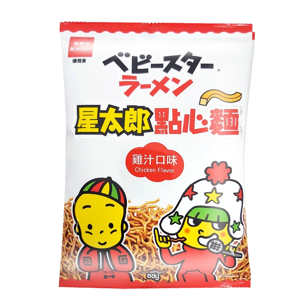 OYATSU優雅食 星太郎點心麵-大雞汁(88g)