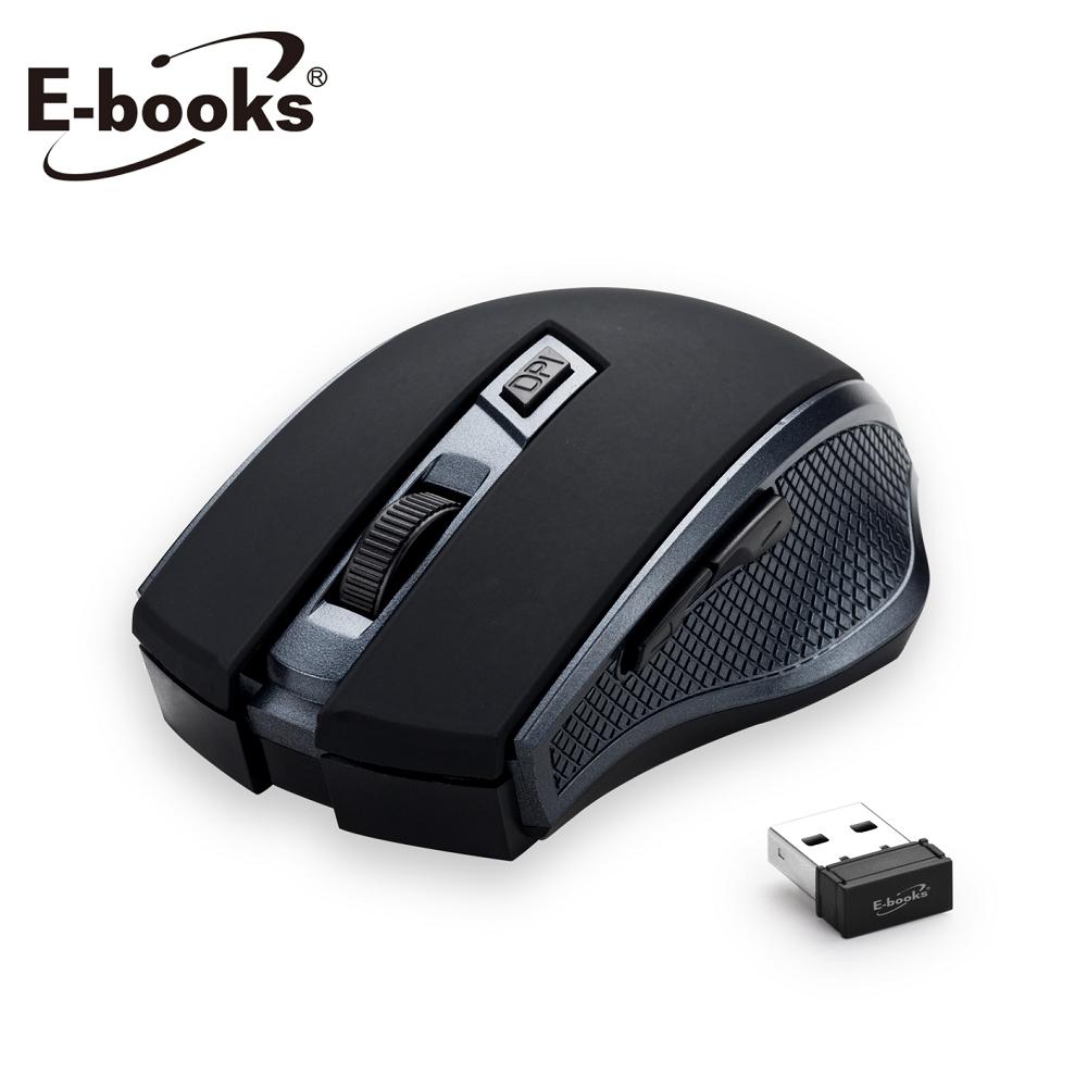 E-books M50 六鍵式超靜音無線滑鼠