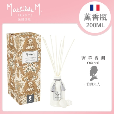 Mathilde M. 法國瑪恩 古典凡爾賽薰香瓶 200ml-伯爵夫人