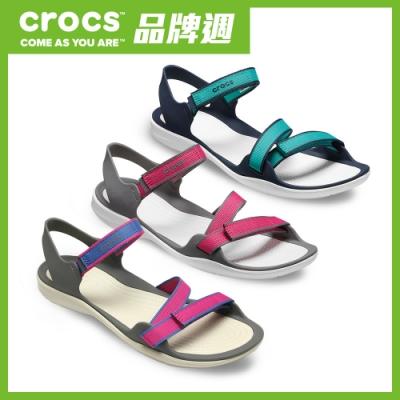 [品牌週限定]Crocs卡駱馳 女士激浪涼鞋系列(3色任選)