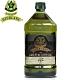 義大利Giurlani 老樹純橄欖油(2L) product thumbnail 1