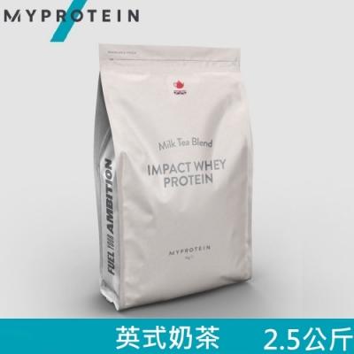 【英國 MYPROTEIN】Impact 乳清蛋白粉(奶茶(英式奶茶)/2.5kg/包)