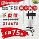 ErgoGrade 鋁合金手動升降電視推車(EGCT860)/電視推車/電視落地架/電視移動架/電視立架 product thumbnail 1