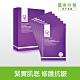 Dr.Hsieh 胜肽V型緊緻面膜(6片/盒) product thumbnail 1