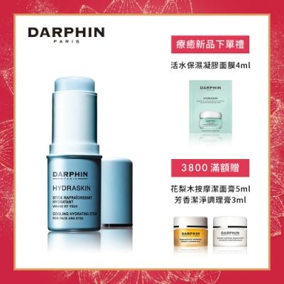 【官方直營】DARPHIN 朵法 活水保濕精華棒