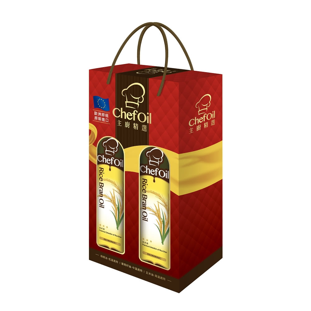 主廚精選ChefOil 玄米油禮盒(1000ml*2瓶)
