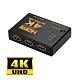 標準4K2K HDMI 3進1出切換器(UH-7593) product thumbnail 1