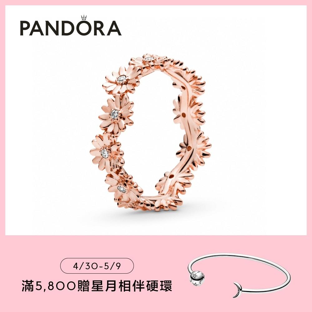 【Pandora官方直營】璀璨雛菊冠冕戒指