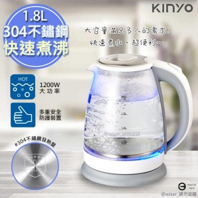 KINYO 1.8L藍光360度旋轉快煮壺/電茶壺(ITHP-168)不鏽鋼加熱盤