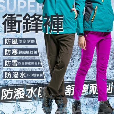 【KISSDIAMOND】F1等級加絨加厚三防衝鋒褲(男女款S-3XL/防風/防潑水/防寒/戶外露營)