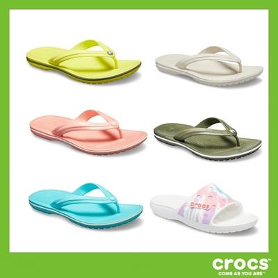 【週年慶限定】 Crocs卡駱馳 熱銷拖鞋均一價$708元(多款任選)