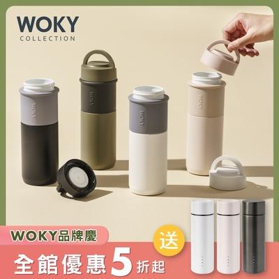 [結帳驚喜價][送口袋杯150ml]WOKY 沃廚 真瓷系列-陶瓷環保提手杯500ML(快)