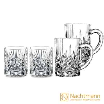 【Nachtmann】貴族啤酒杯2入