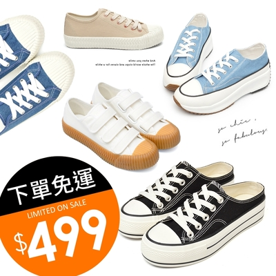 [時時樂限定] 山打努SANDARU 熱銷日常百搭帆布鞋499元