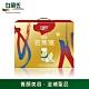 白蘭氏 頂級無糖官燕窩禮盒(70g/5入+晶鑽碗x1) product thumbnail 1