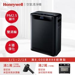 Honeywell 9-18坪 抗菌清淨機