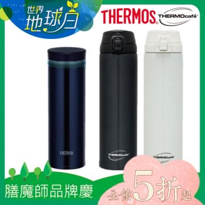 送凱菲保溫瓶THERMOS 膳魔師 不鏽鋼真空保溫杯0.35L(JNO-350)-BK(黑色)