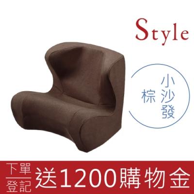 Style Dr. Chair 舒適立腰調整椅- 棕