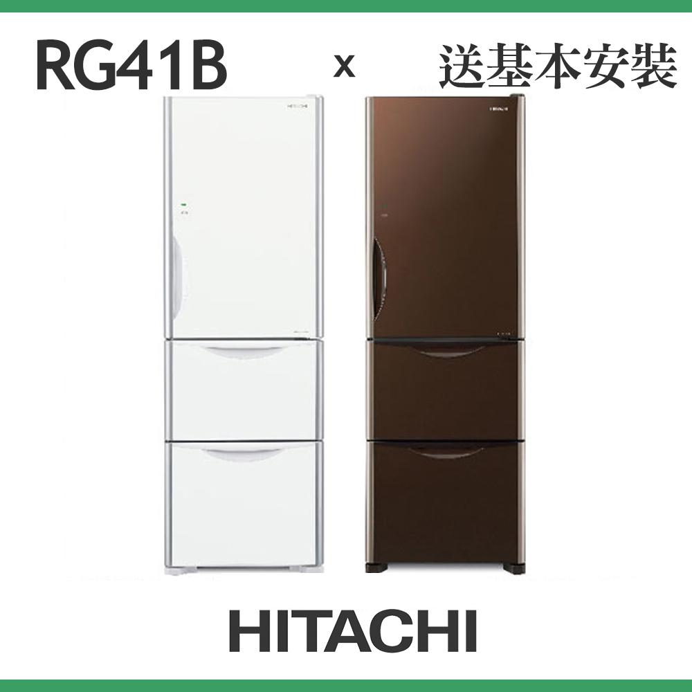 HITACHI日立 394L 1級變頻3門電冰箱 RG41B 琉璃